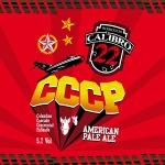 birra-CCCP_Calibro22